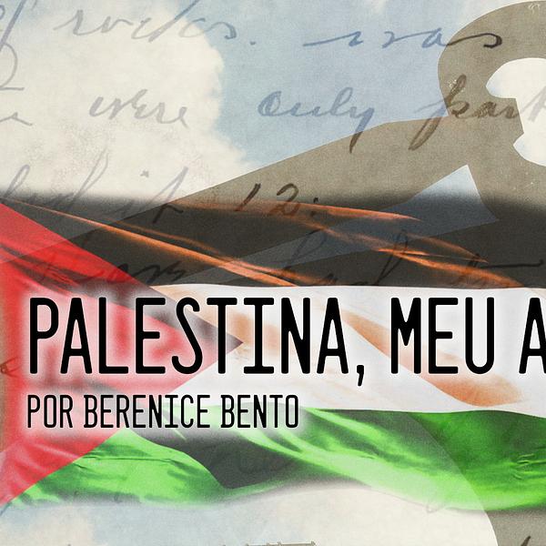 Palestina, meu amor [Exposição virtual]