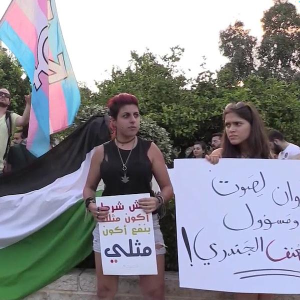 Queer palestino: conflictos y resistencia